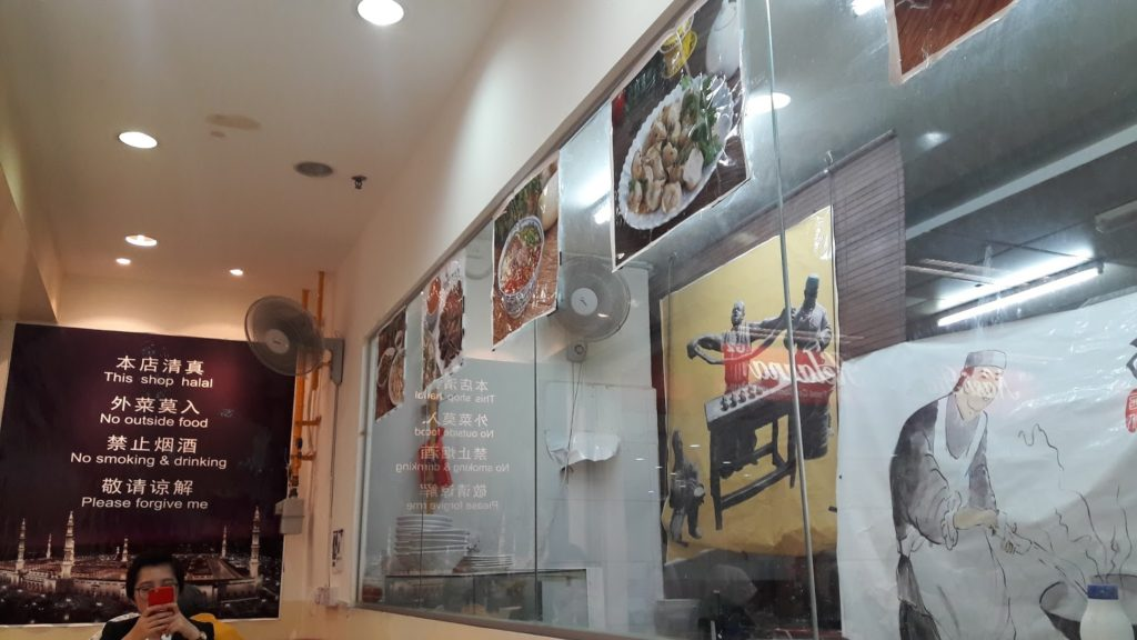 Halal Chinese Restaurants In KL