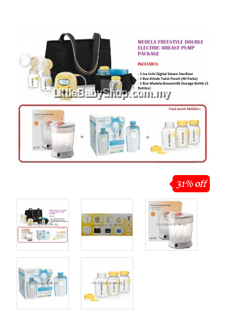 great deals on baby products